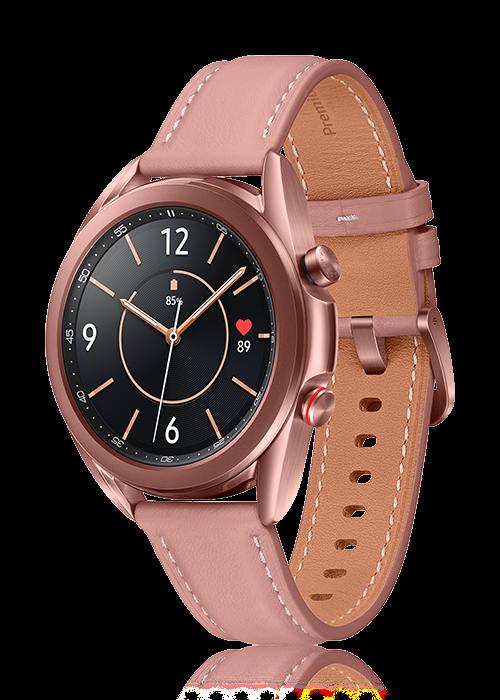 Samsung Galaxy Watch3 41mm BT Bronze